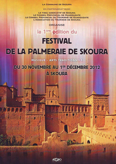 festival de la palmeraie de Skoura